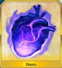 蛮神の心臓.jpg